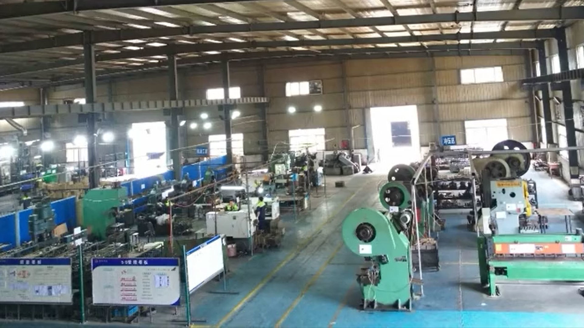 You will know more about  Nanchang Gangjiang Bush Factory